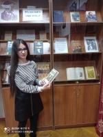 Книжная выставка «И след мой в мире есть…» оформлена в читальном зале библиотеки