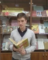 В библиотеке ЧИ БГУ оформлена выставка художественной литературы о Великой Отечественной войне